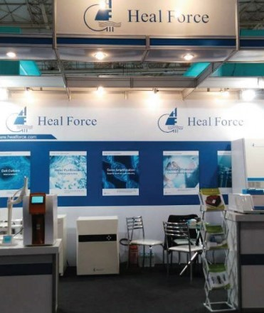 heal-force-indonesia
